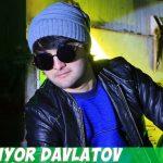 Шахриёр Давлатов - Авлод