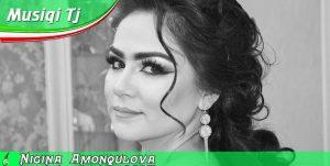 Нигина Амонкулова - Ёри хумори