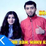 NoZ ft DEeSHaY - Гап зан наку хап