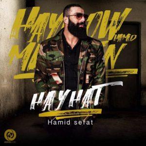 Hamid Sefat - Hayhat