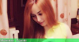 Мохираи Тохири - Огуши пур аз бахор