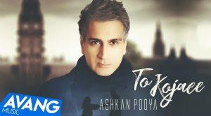 Ashkan Pooya - To Kojaee