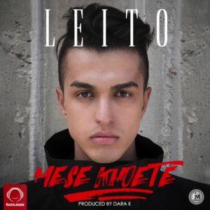 Behzad Leito - Mese Khoete