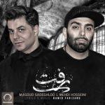 Masoud Sadeghloo & Mehdi Hosseini - Raft
