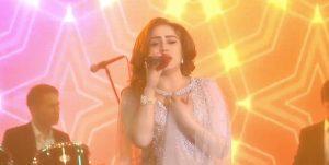 Рахмия Аюби - Гиря буданро нахохам