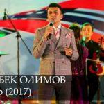 Дамирбек Олимов - Хамон ёр