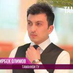 Дамирбек Олимов - Таманнои ту