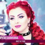 Фируза Хафизова - Инстаграм