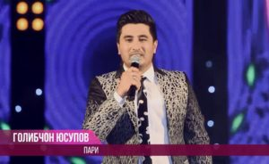 Голибчон Юсупов - Пари
