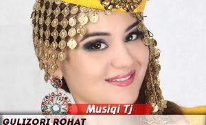 Гулизори Рохат - Хасите