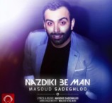 Masoud Sadeghloo - Nazdiki Be Man