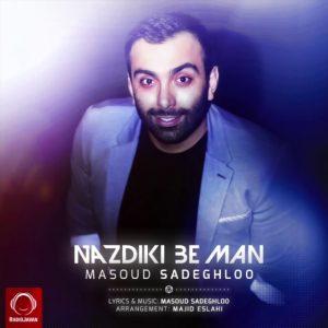 Masoud Sadeghloo - Nazdiki Be Man