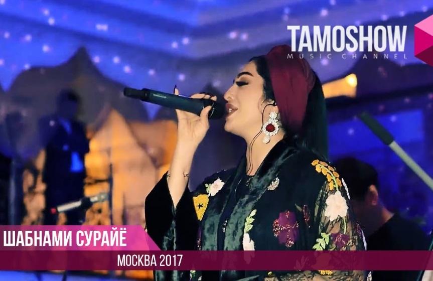 таджикистан песня зиндон скачат