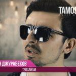 Шерафкан Чурабеков - Гулсанам