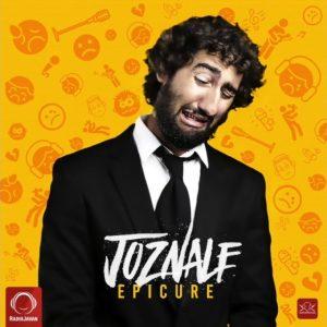 EpiCure - JozNale