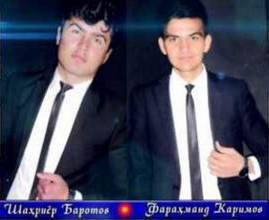 Фарахманд Каримов ва Шахриёр Баротов - Фарёди бе садо