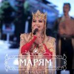 Марям - Хучанд