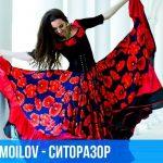 Исмоилчон Исмоилов - Ситоразор