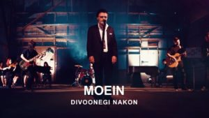 Moein - Divoonegi Nakon