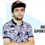 Navik MC - Бачаи камбагал