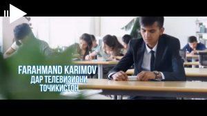 Фарахманд Каримов дар телевизиони Точикистон (2.09.2017)