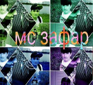 MC Zafar - Чиба