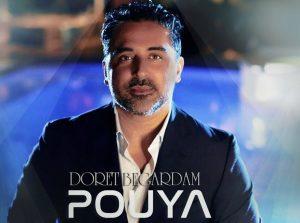 Pouya - Doret Begardam