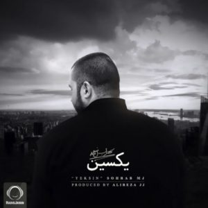 Sohrab MJ - Laatcheri