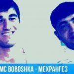iTeam MJ ft MC Boboshka - Мехрангез