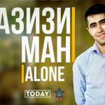 ALONE - Азизи ман