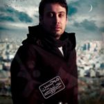 Mohsen Chavoshi - In Bood Zendegi