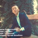 Шахром Рахматуллоев - Хушру