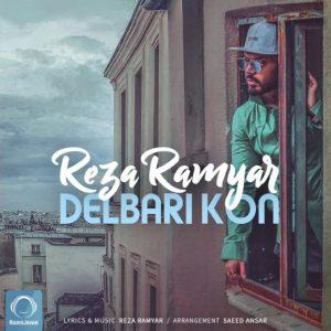 Reza Ramyar - Delbari Kon