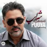 Pouya - Sharab
