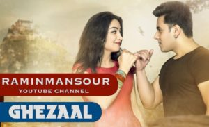 Ghezaal Enayat - Bangri