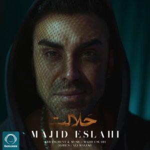 Majid Eslahi - Halalet