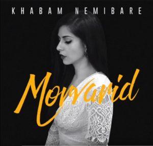 Morvarid - Khabam Nemibare
