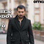 Чонибек Муродов - Диво