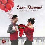 Navid Rasti - Doos Daramet