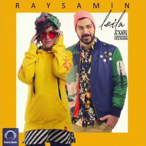 Raysamin - Leila
