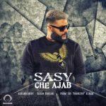 Sasy Mankan - Che Ajab
