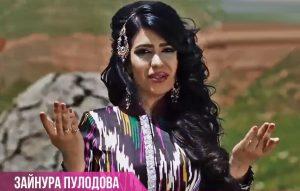 Зайнура Пулодова - Тарануми ишк