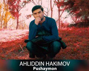 Ахлиддин Хакимов - Пушаймон