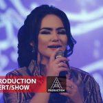 Нигина Амонкулова - Алла