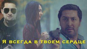 Баходури Гаффорзод - Нозанин