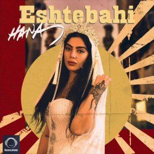 Hana - Eshtebahi