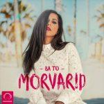 Morvarid - Ba To