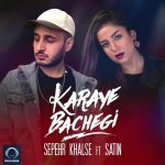 Sepehr Khalse Ft Satin - Karaye Bachegi
