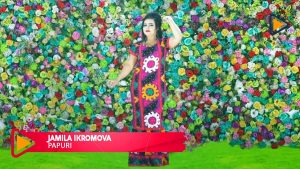 Чамила Икромова - Папури