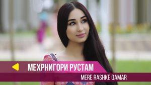Мехрнигори Рустам - Mere Rashke Qamar